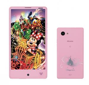 Disney Mobile on docomo DM 01H   NTTドコモ