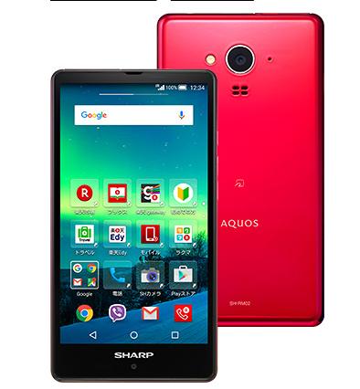 楽天モバイル SH-RM02 red