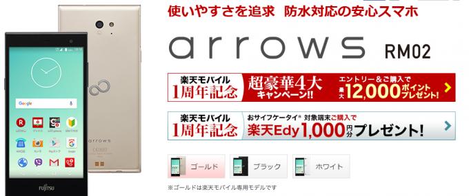 arrows rn02