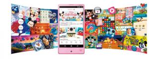 Disney Mobile on docomo DM 01H   2015 2016 ディズニーマーケット