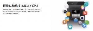Huawei   LUMIERE 503HW   cpu