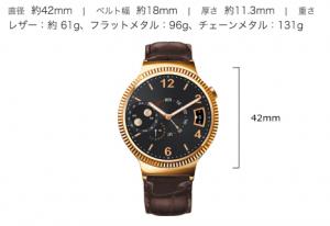 Huawei Watch size