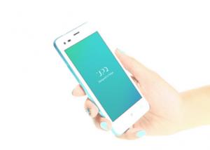 UPQ Phone A01   ホワイト
