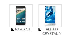 VoLTE Nexus 5