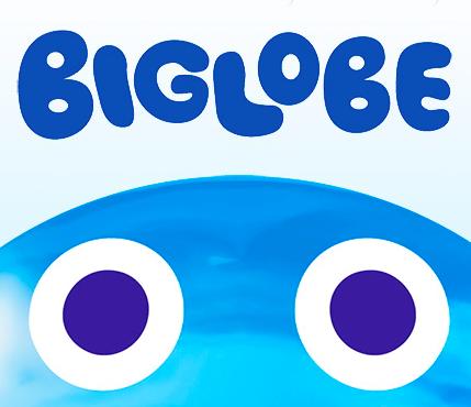 biglobe logo