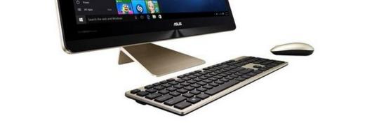 ASUS Zen AiO keyboard