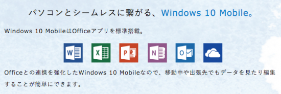 katana 01 microoft office