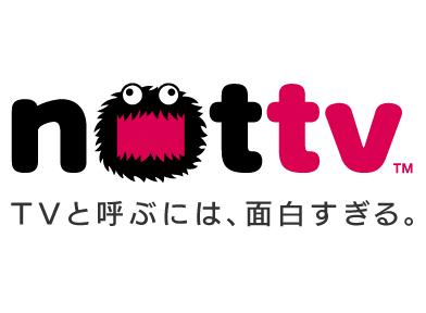 nottv logo
