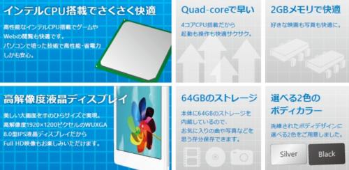 タブレットPC Windows 10 Tablet SG080IBK ブラック|パソコンのソフマップ sofmap