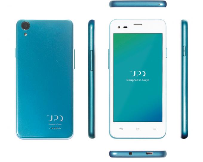 UPQ Phone A01X   株式会社UPQ(アップ・キュー)