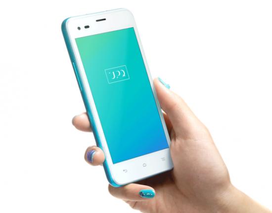 UPQ Phone A01X   株式会社UPQ(アップ・キュー)display