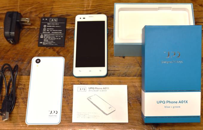 UPQ Phone A01X   株式会社UPQ(アップ・キュー)23