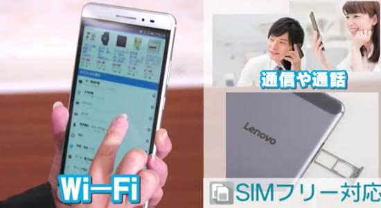 ヤマダ電機 ZA070088JP オリジナルタブレット EveryPadⅢ チタニウムシルバー(ヤマダSIM 音声通話機能付SIMカード付き)   ヤマダウェブコム