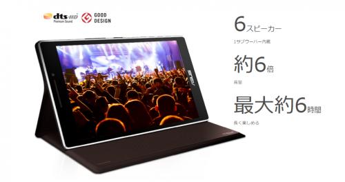 ASUS ZenPad 7.0  Z370KL    Tablets   ASUS