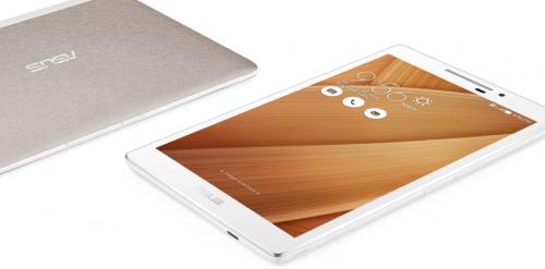 ASUS ZenPad 7.0  Z370KL asus