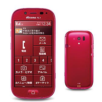 docomo らくらくスマートフォン3