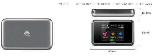 【楽天市場】【ファーウェイ公式】LTE対応 SIMフリーコンパクトWiFiルーター Mobile WiFi E5383 Grey Silver:ファーウェイ Vモール楽天市場店