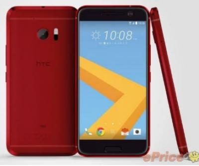 HTC 10 japan model 2