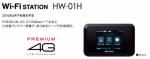 wifi station hw01h