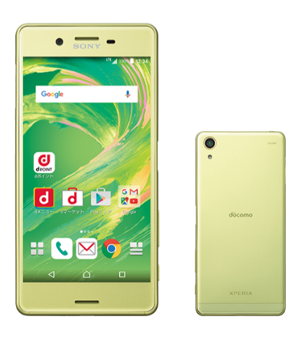 xperia performance lime gold docomo