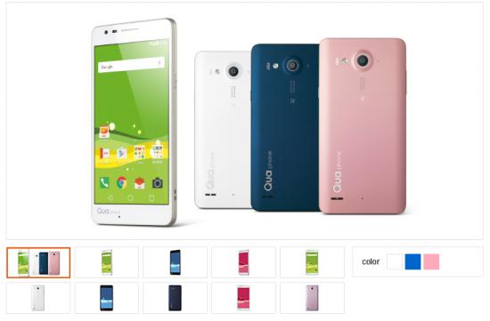 Qua Phone PX color design