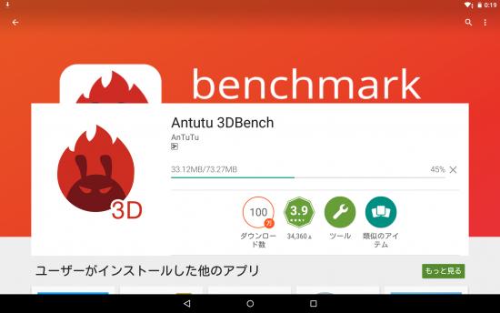 CHUWI Hi10 Google Play