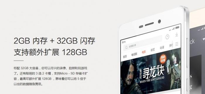Xiaomi redmi 3x memoru