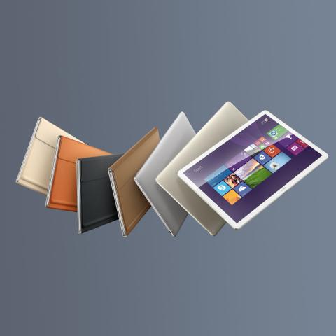 Huawei_MateBook_(1)