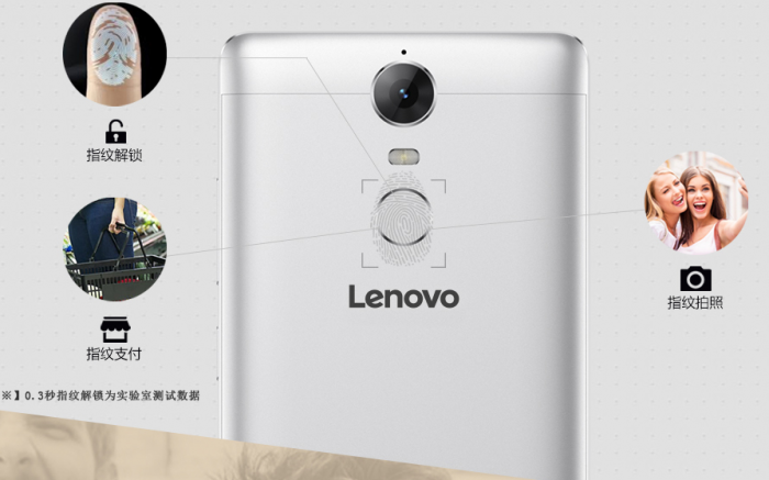 lenovo k5 note fingerprint sensor