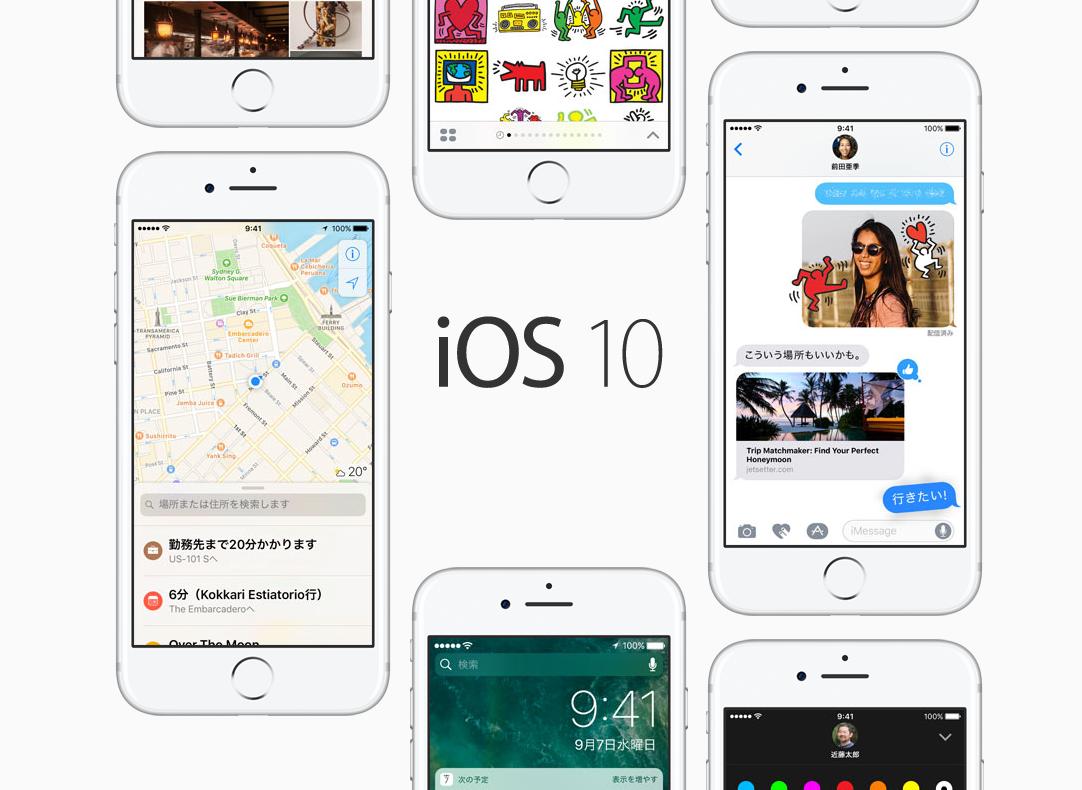 iTunesのバックアップパスワードはiOS 10でちょっと危ない?