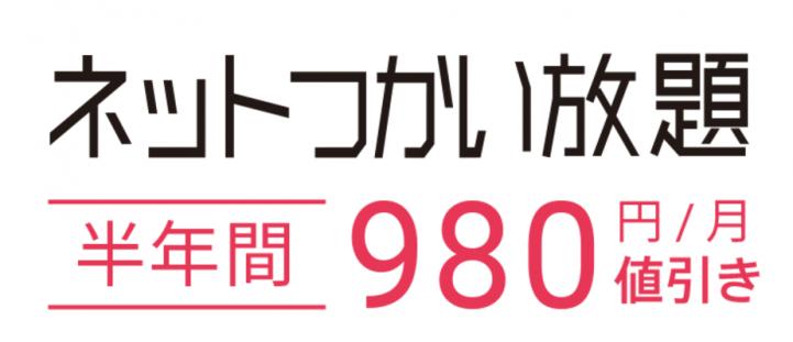 dti-sim-2016-oct-campaign