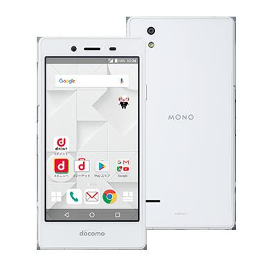 mono-mo01j-white