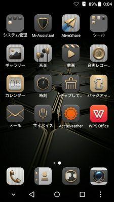 screenshot_2016-02-05-00-04-14