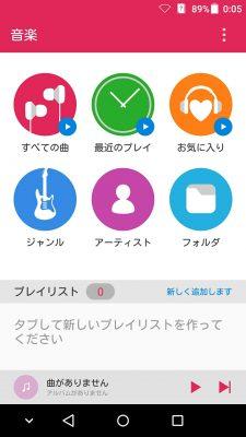 screenshot_2016-02-05-00-05-37