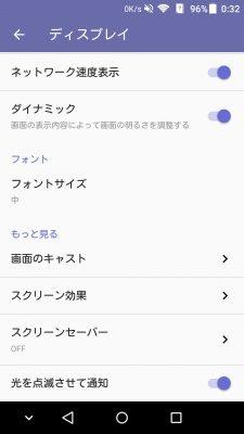 screenshot_2016-11-18-00-32-25