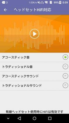 screenshot_2016-11-18-00-59-40