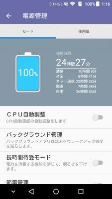 screenshot_2016-11-18-01-16-34
