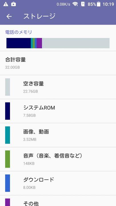 axon-mini-storage