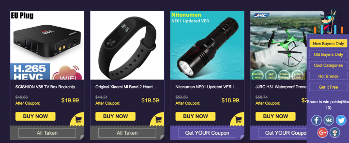 gearbest-1111-new-buyers-only