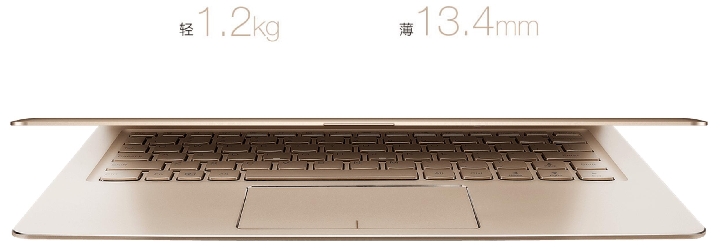 ideapad-air12-weight