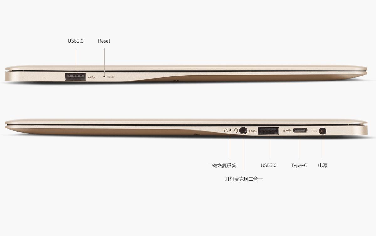 lenovo-ideapad-air-12-interfacee-1